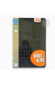 Holy Bible: New International Version, Slate Blue, Italian Duo-Tone, Bible for Kids-NIV