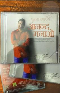 Anand Manaao