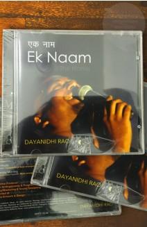 Ek Naam