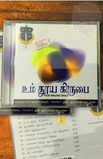 Your Amazing Grace (Tamil) VOLUME -1