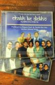 Chakh Ke Dekho