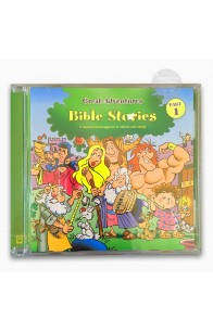 GREAT ADVENTURES BIBLE STORIES PART 1