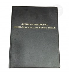 SATHYAM BILINGUAL HINDI-MALAYALAM STUDY BIBLE