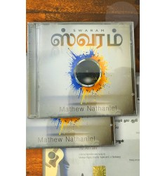 Swaram (Tamil)