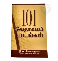 101 BIBLE LESSONS (TAMIL)